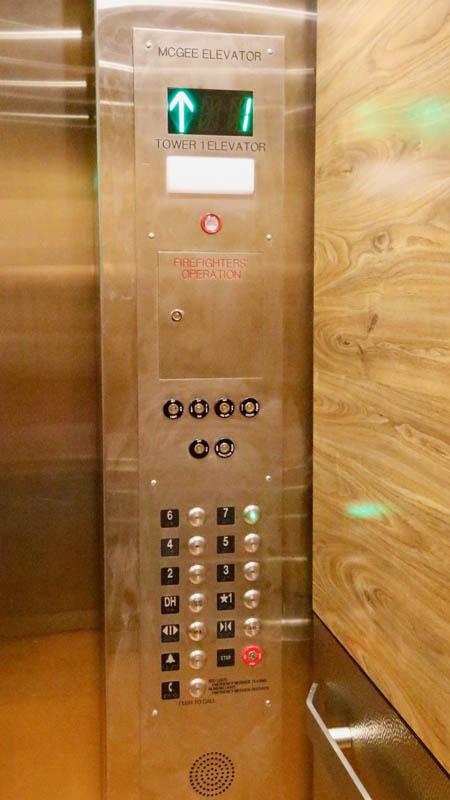 After - New elevator fixture panels